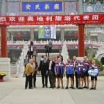 … mit der Skilehrermusi in China