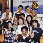 Japanische Fans 1998 Hakuba-Japan